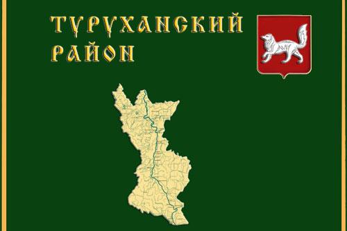 География района станет доступнее