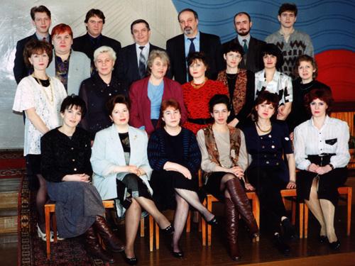 Игарская мэрия, начало 90-х