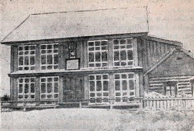 Домик-музей в с.Курейке