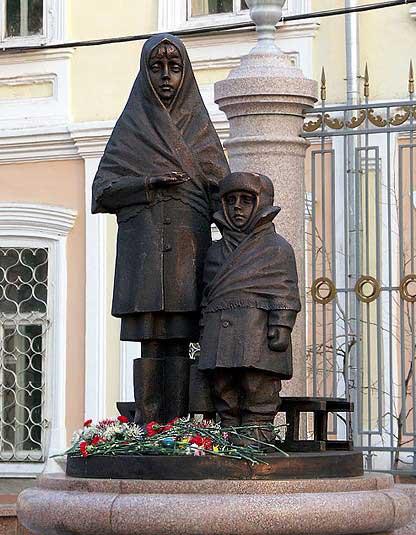 Памятник Детям войны в Красноярске