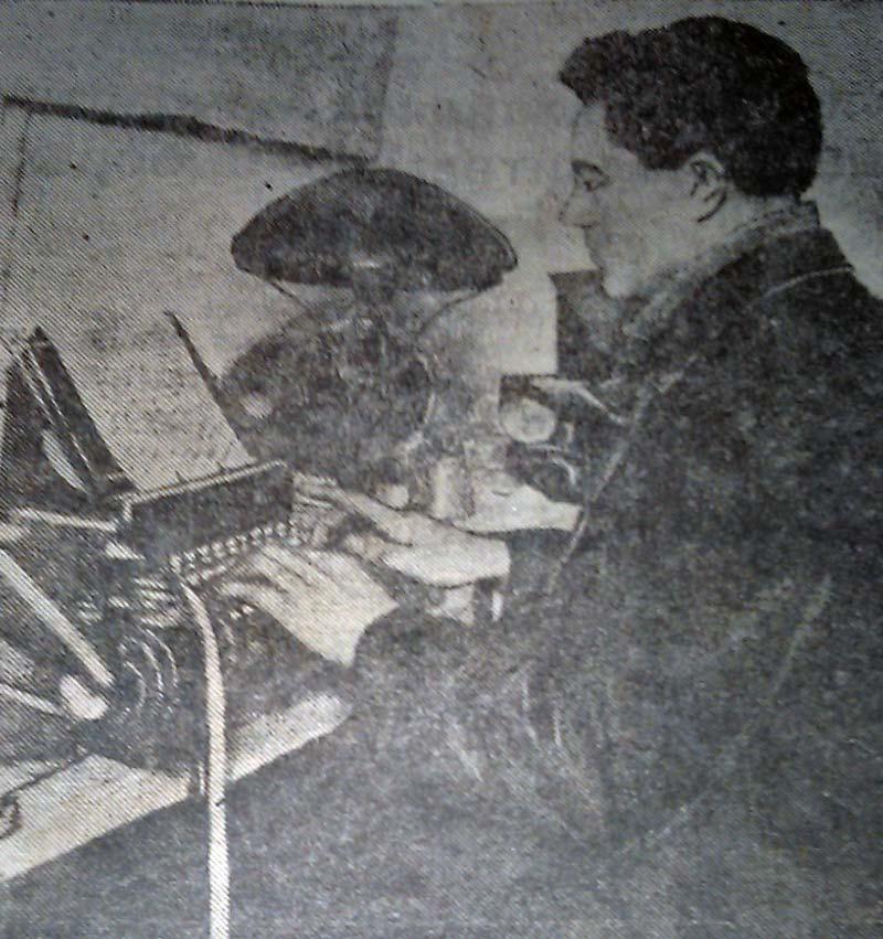 Абрамов Н.И.