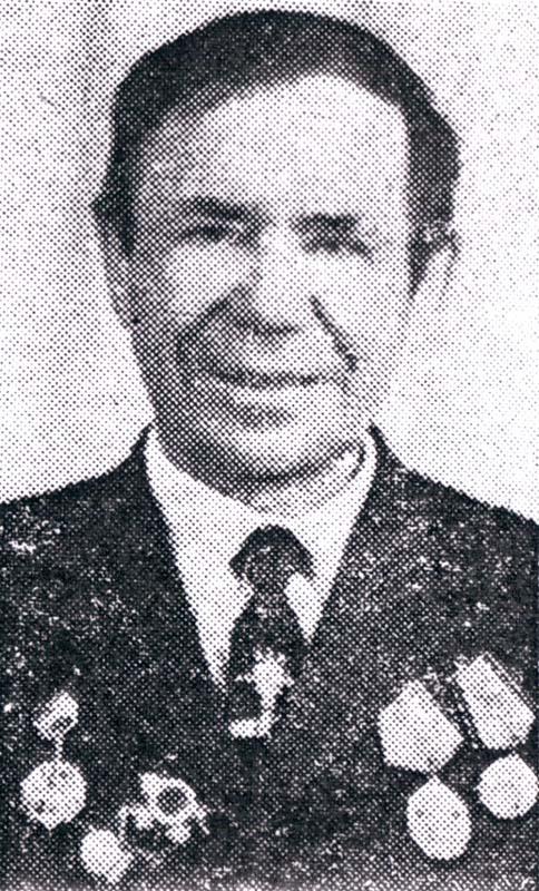 Ермаков Михаил Афанасьевич