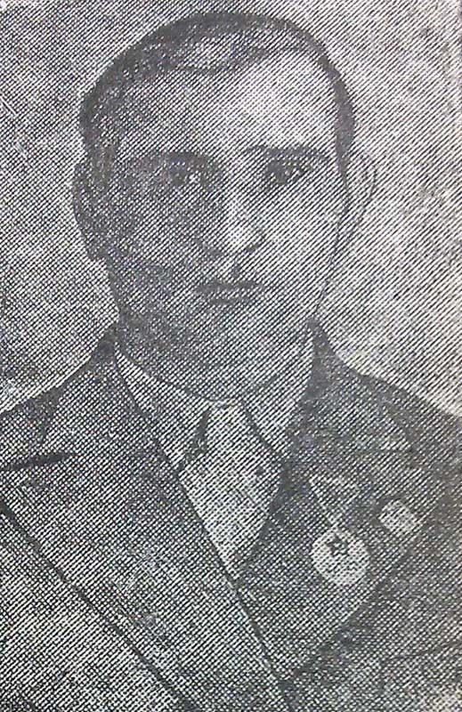Верба Афанасий Данилович