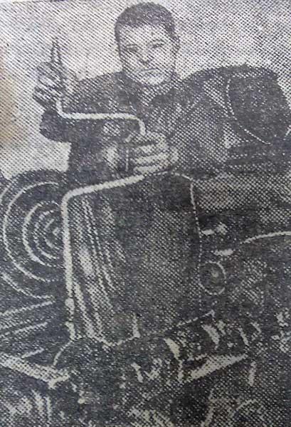 Плотников Иван Степанович