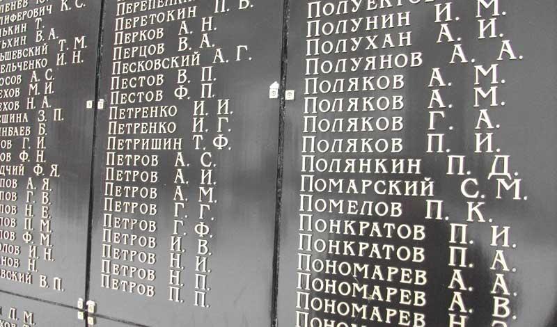 Помарский Сергей Михайлович