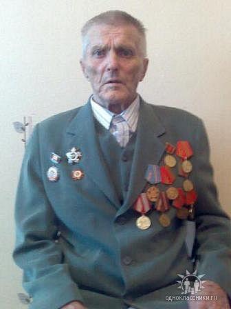 Орлов Иван Андреевич