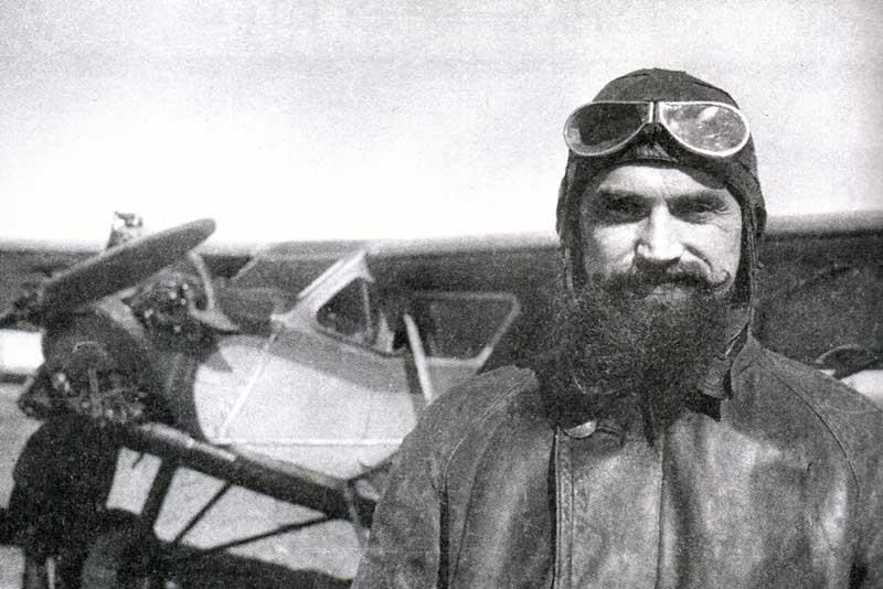 Фарих Фабио Брунович