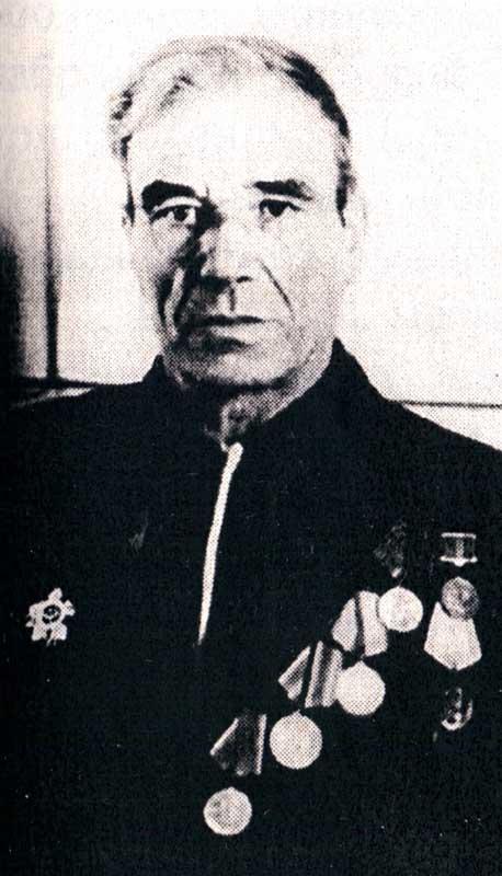 Сагинов Петр Николаевич