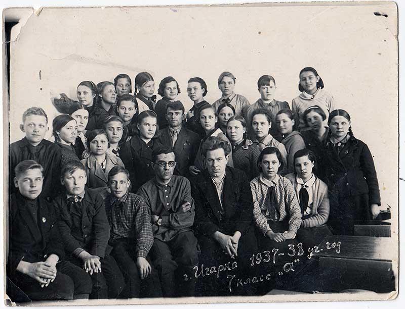 «Форпост Игарка в фотографиях 1930-1940 годов»