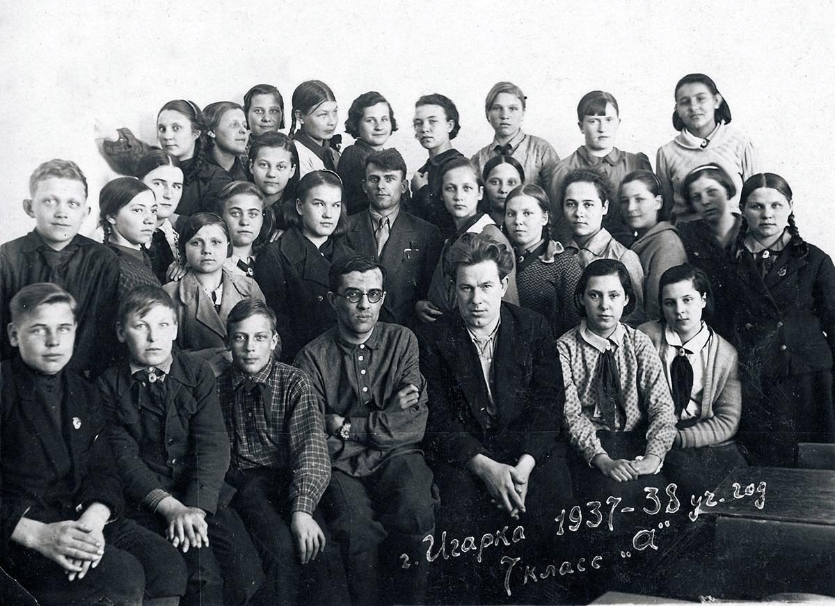 Учитель с памятной фамилией Артикуло