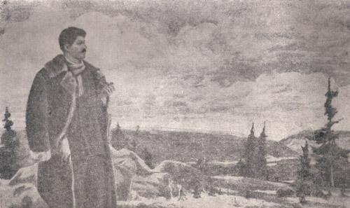 Виктор Петрович Астафьев о товарище Сталине