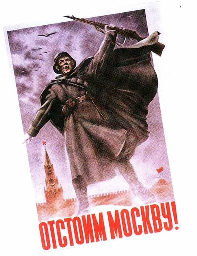 Адольф против Адольфа: битва за Москву
