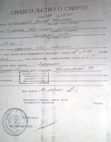 kramarov_2