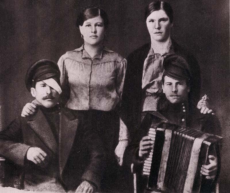Семья Виктора Астафьева