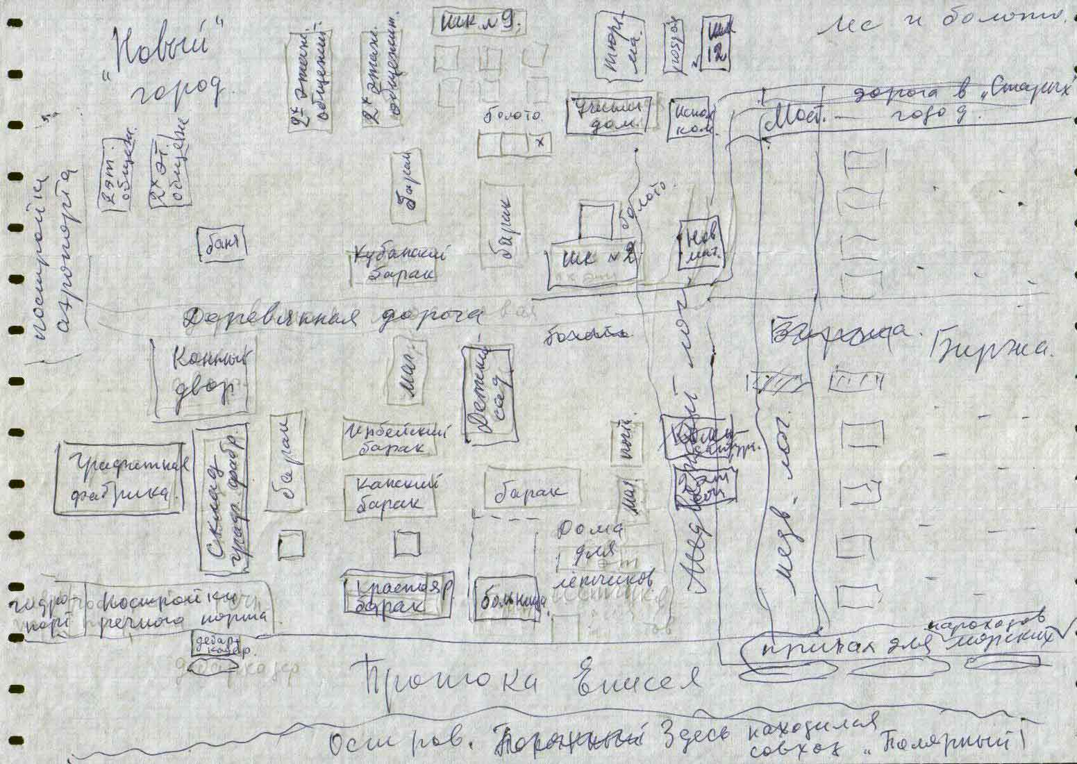 Схема нового города