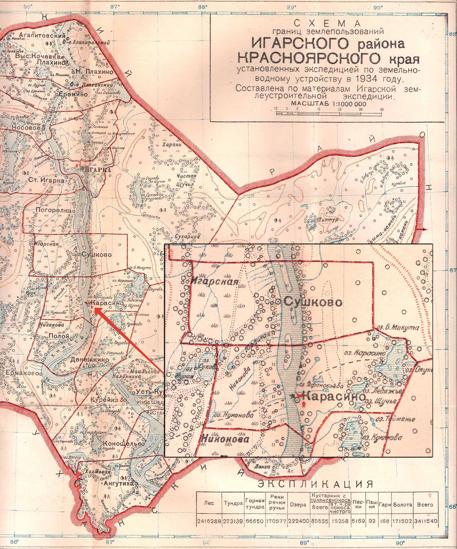 Васюткино озеро на карте