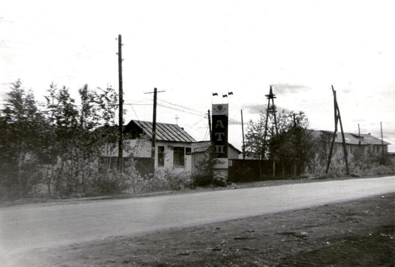 Улицы Игарки, часть 6, новый город