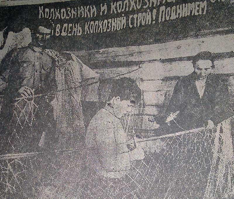Белоногов Николай Иванович