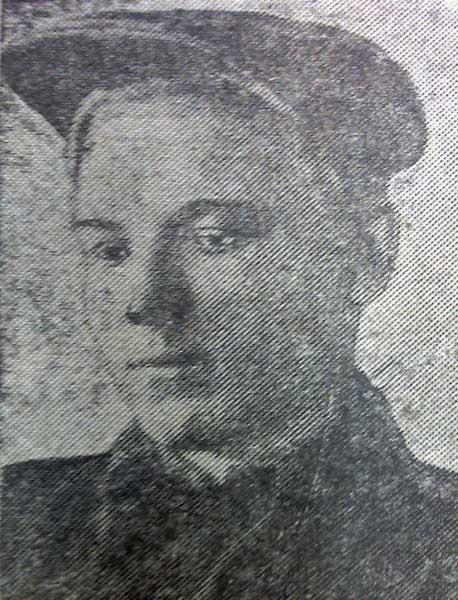 Клепинин Петр Николаевич