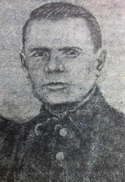 Копеечкин Иван Иванович