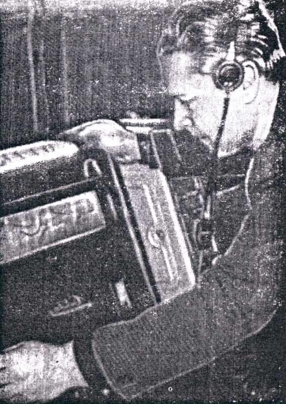 Глазырин Фёдор Григорьевич