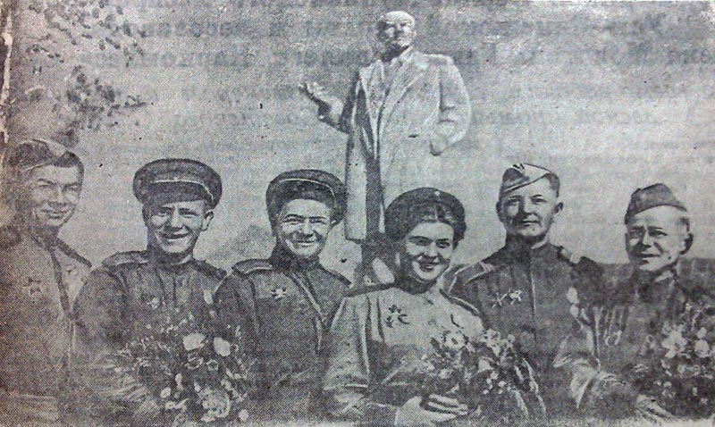 Вербенец Адам Игнатьевич