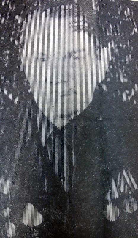 Лященко Григорий Васильевич
