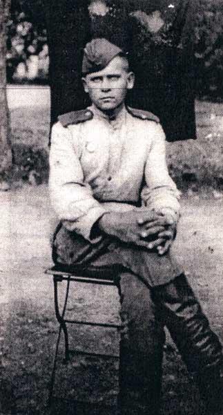Фомин Николай Никитич