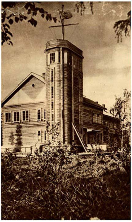 Зарубки на память: Игарка, год 1932